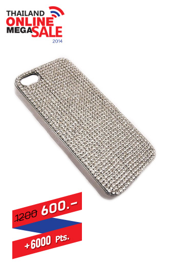 Case iPhone 5 : Crystal : Silver