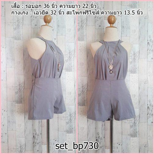 ชุดเซ็ท 2 ชิ้น เสื้อ+กางเกง Clothing Sets
