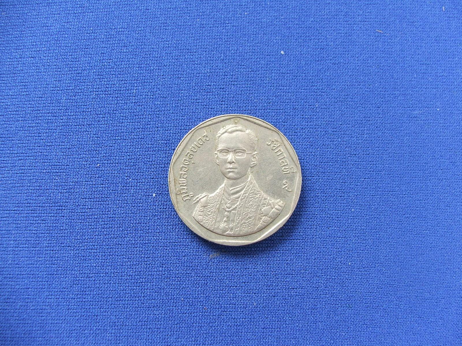 เหรียญ ๒ บาท รัชมังคลาภิเษก ๒๕๓๑