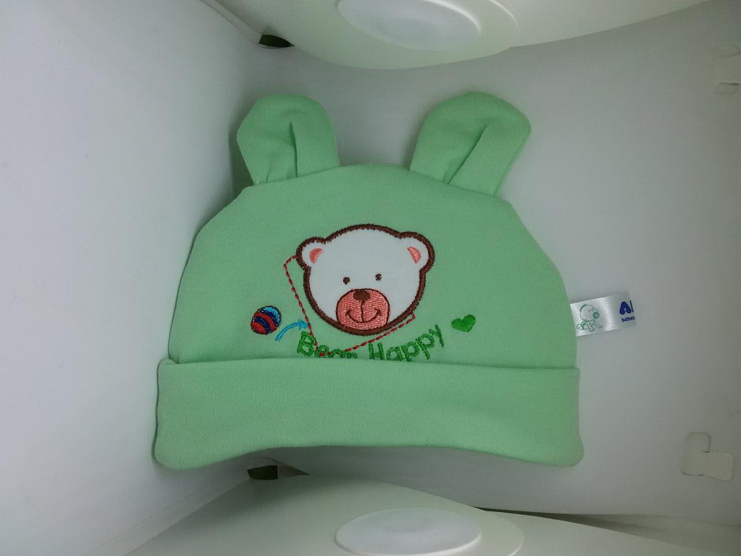 หมวกเด็กอ่อน หัวหมี หัวช้าง คละแบบ (Attoon)