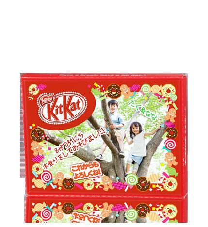 Chokorabo Kit Kat
