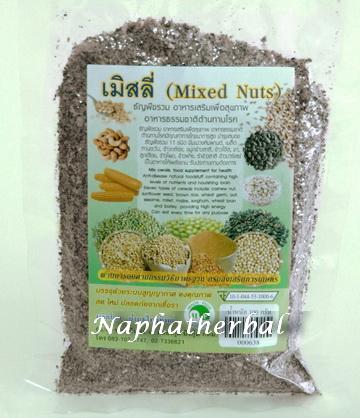 เมิสลี่ Mixed Nuts ธัญพืชรวมพร้อมรับประทาน