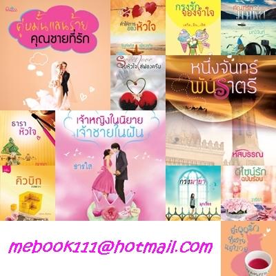 www.me-bookshop.com