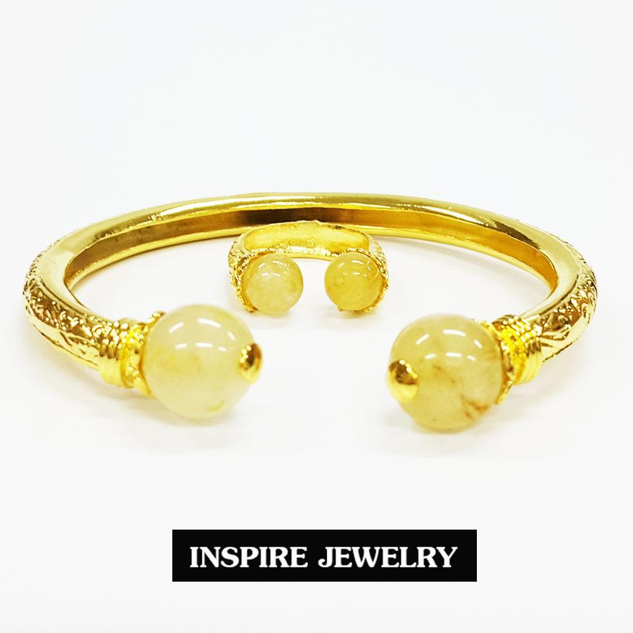 Inspire Jewelry ,ชุดเซ็ทแหวนและกำไลหินไหมทอง ตัวเรือนหุ้มทองแท้ 100% 24K ฟรีไซด์ นำโชค เสริมดวง โชคลาภ พร้อมถุงกำมะหยี่