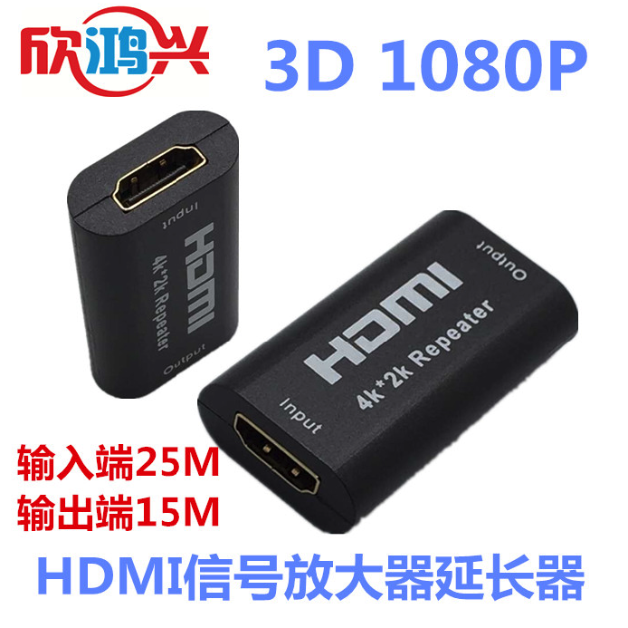 ตัวขยายสัญญาณ HDMI ( HDMI reapeater 40m )