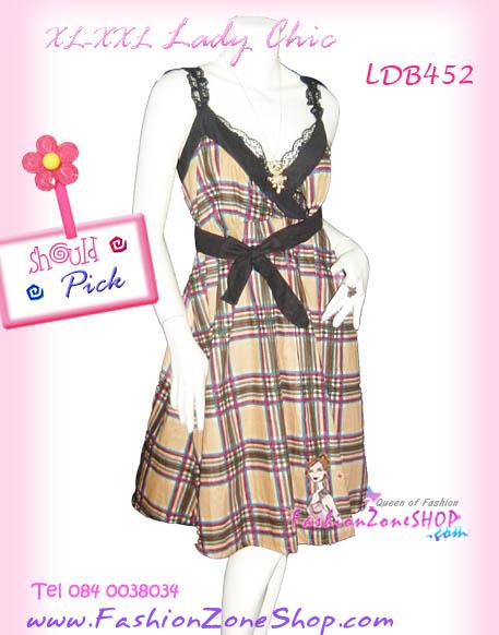 #หมด# เชียร์สวยค่ะ สาวอวบห้ามพลาด! อกLDB452:: Sweet Scott Dress แซคอกไขว้ลายสก๊อตBurberry ที่อกแต่งลูกไม้เก๋ กระโปรงทรงย้วยสวย ผูกโบที่เอว