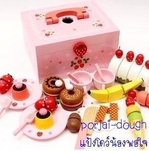 ชุด strawberry sweet set หูหิ้ว
