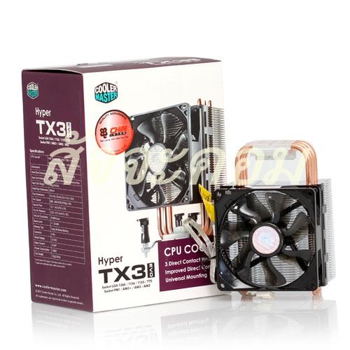 FAN CPU Hyper TX3 EVO 'CoolerMaster'