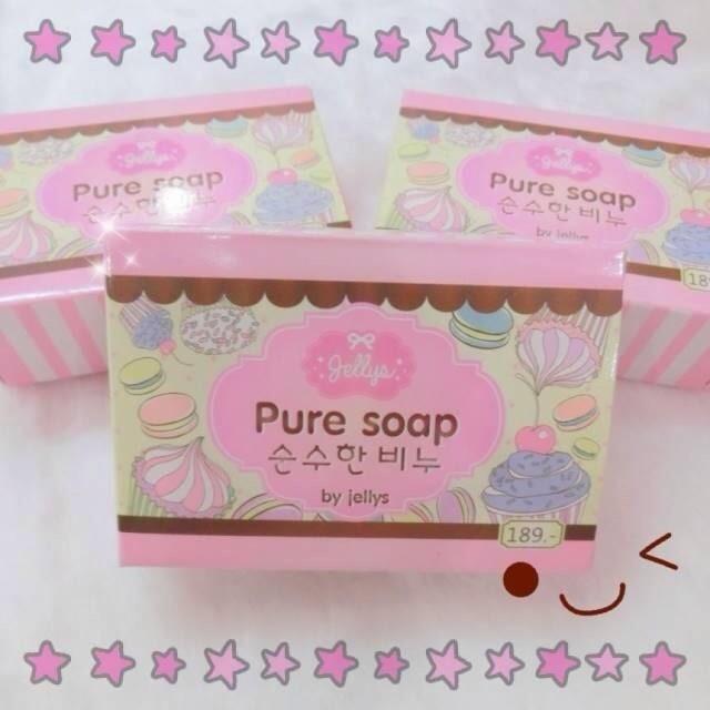 Pure Soap By Jellys สบู่เจลลี่ หัวเชื้อผิวขาว100% สูตรใหม่ขาวไวกว่าเดิมX2 (100 กรัม)