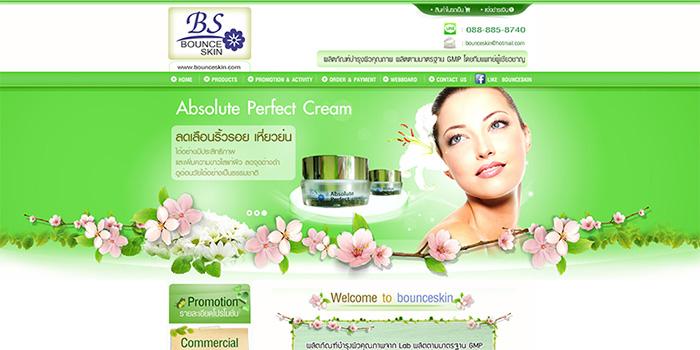 www.bounceskin.com
