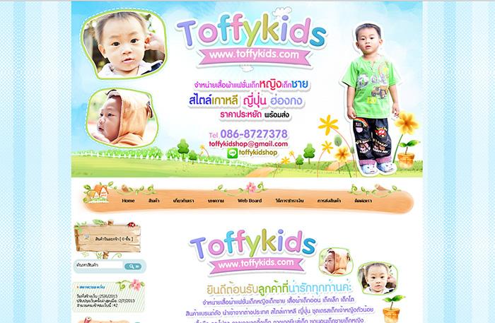 www.toffykids.com