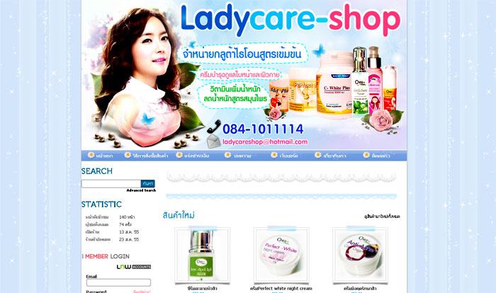 www.ladycare-shop.com