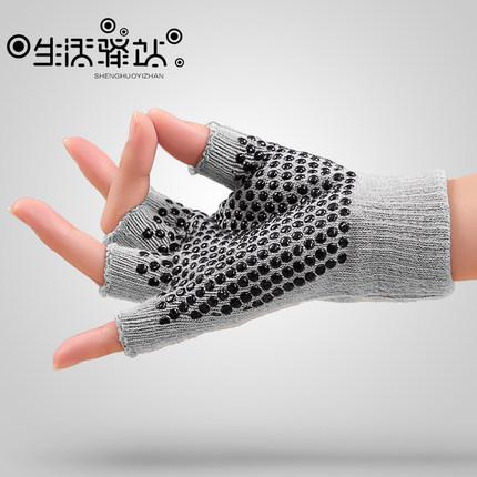 (พร้อมส่ง)YKSM20-1 ถุงมือโยคะ กันลื่น โปรโมชั่น 2 คู่ 499 บาท
