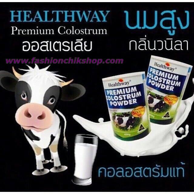 พร้อมส่ง Healthway Premium Milkทำให้เราสูง ผิวพรรณเปล่งปลั่ง