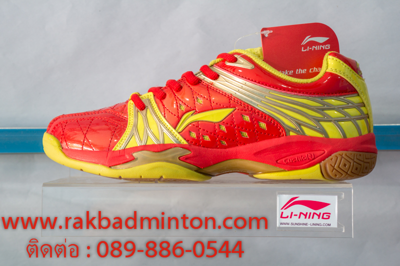Li-Ning TITAN PLUS สีแดง #39-46