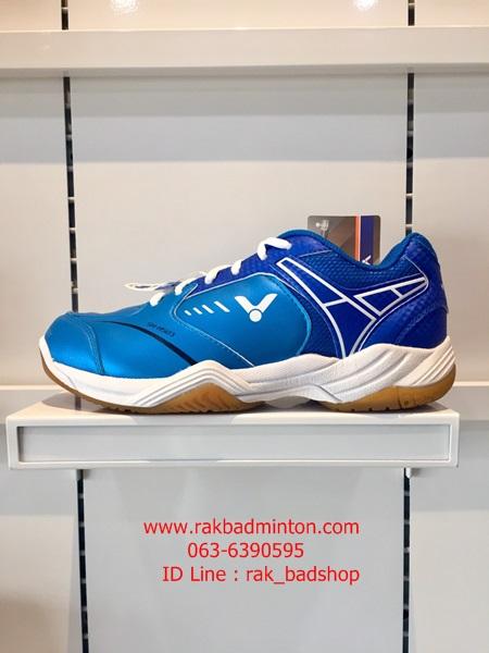 VICTOR SH-A501 FF สีฟ้า