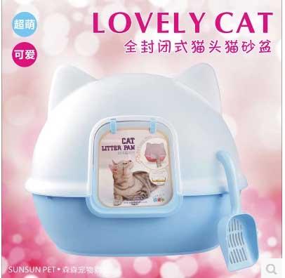 ห้องน้ำแมวทรงหน้าแมวน้อย รูปทรงน่ารัก