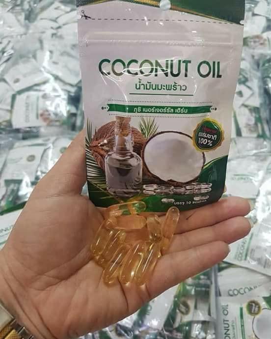 น้ำมันมะพร้าวสกัดเย็น Coconut Oil ภูชิ เนอร์เจอร์รัล เฮิร์บ (แบบซอง)