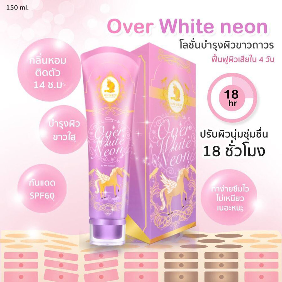 Over White Neon by MN Skincare 180 g
