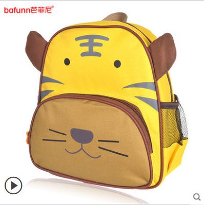 กระเป๋าเป้ zoo pack ยี่ห้อ bafunn ลายเสือ
