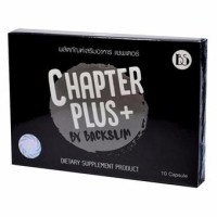 Chapter Plus By BackSlim