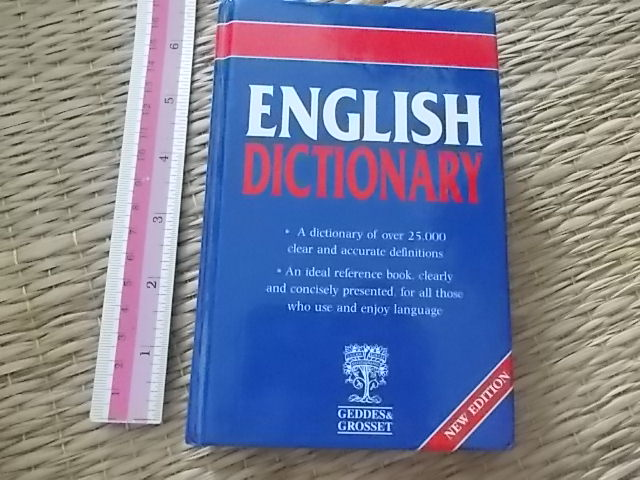 English Dictionary (Geddes & Grosset/ New Edition,2002)
