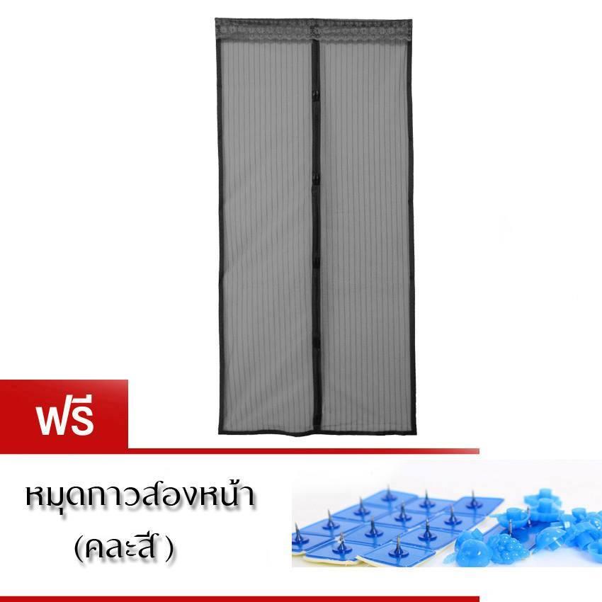 มุ้งประตูแม่เหล็ก สีดำไม่มีลาย ทางยาว ขนาด 90x210 ซม. รุ่นแม่เหล็ก้อน