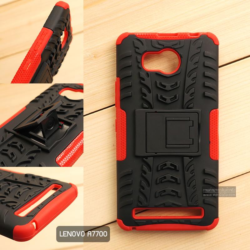 เคส Lenovo A7700 เคสบั๊มเปอร์ กันกระแทก Defender (พร้อมขาตั้ง) สีแดง