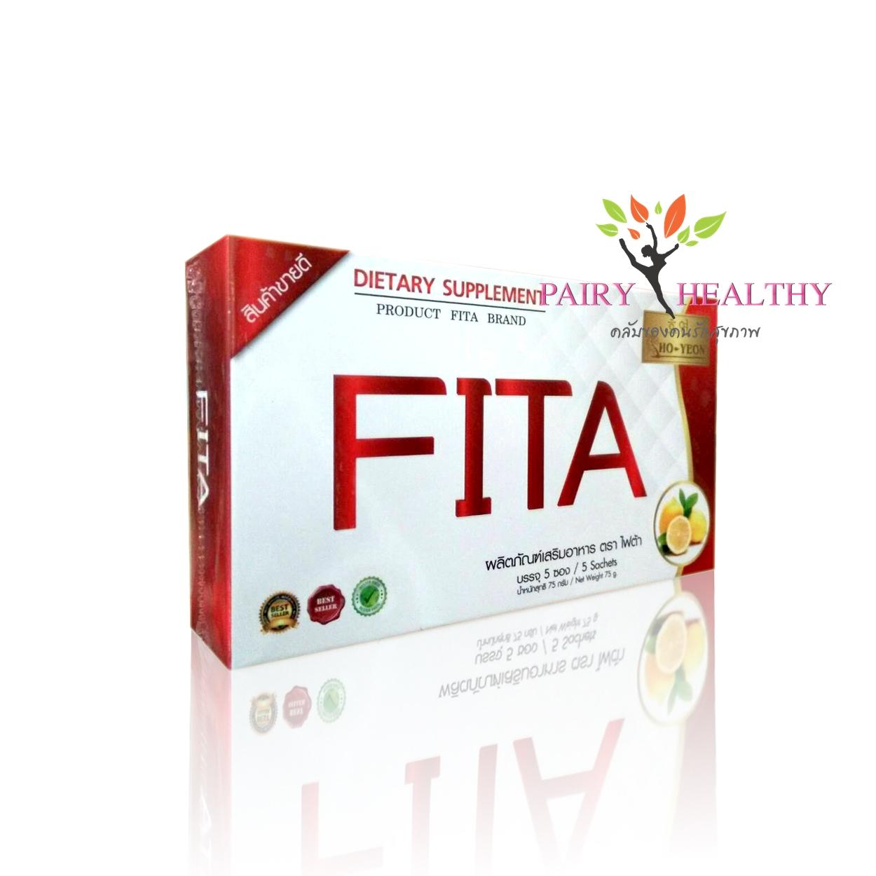 FITA Ho-Yeon ไฟต้า อาหารเสริมดีท๊อกซ์ บรรจุ 5 ซอง ราคา 240 บาท ส่งฟรี