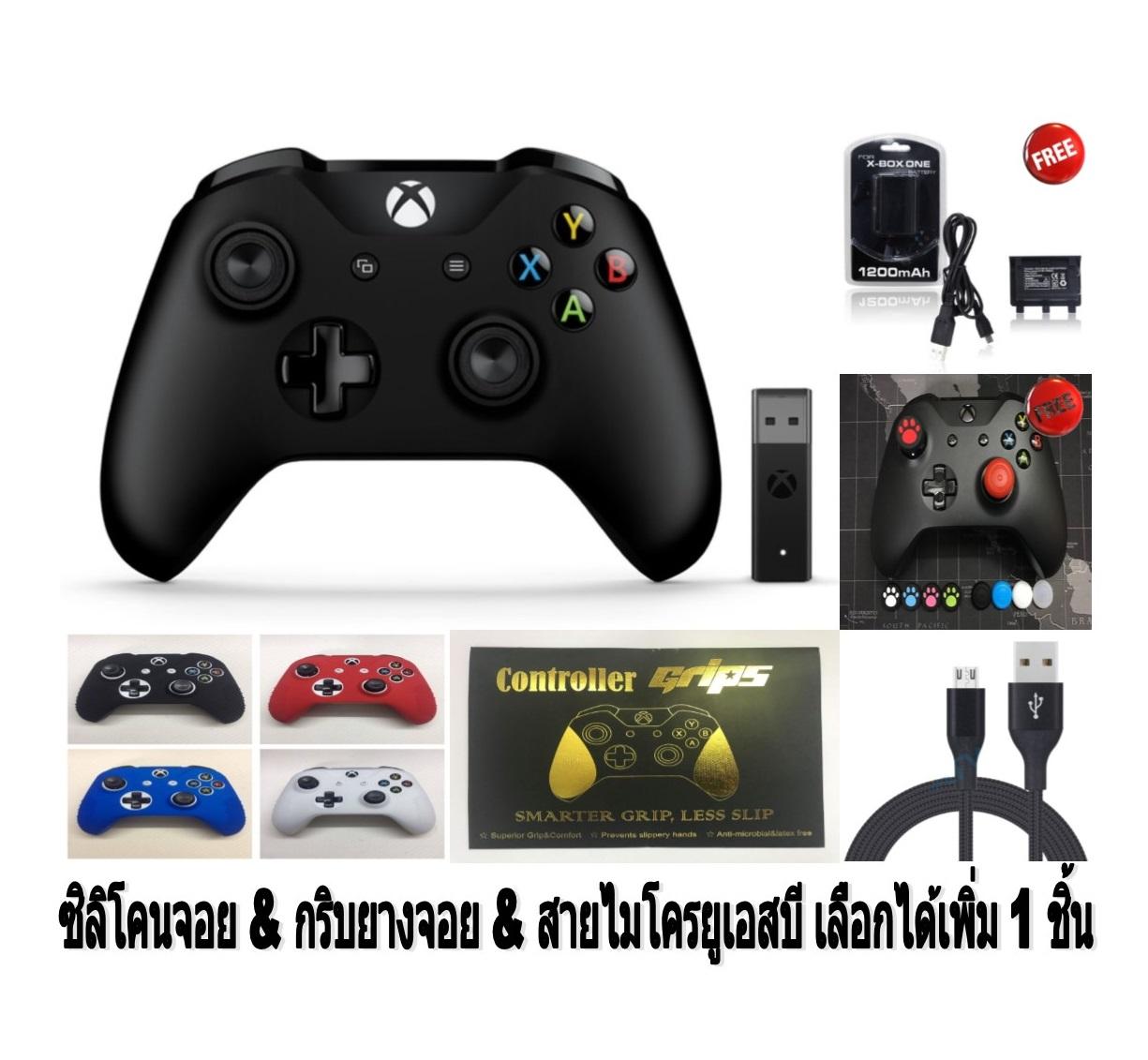 Set Xbox One S Controller + New Adapter for Windows - Black (Gen 3) (Wireless & Bluetooth) (Warranty 3 Month)