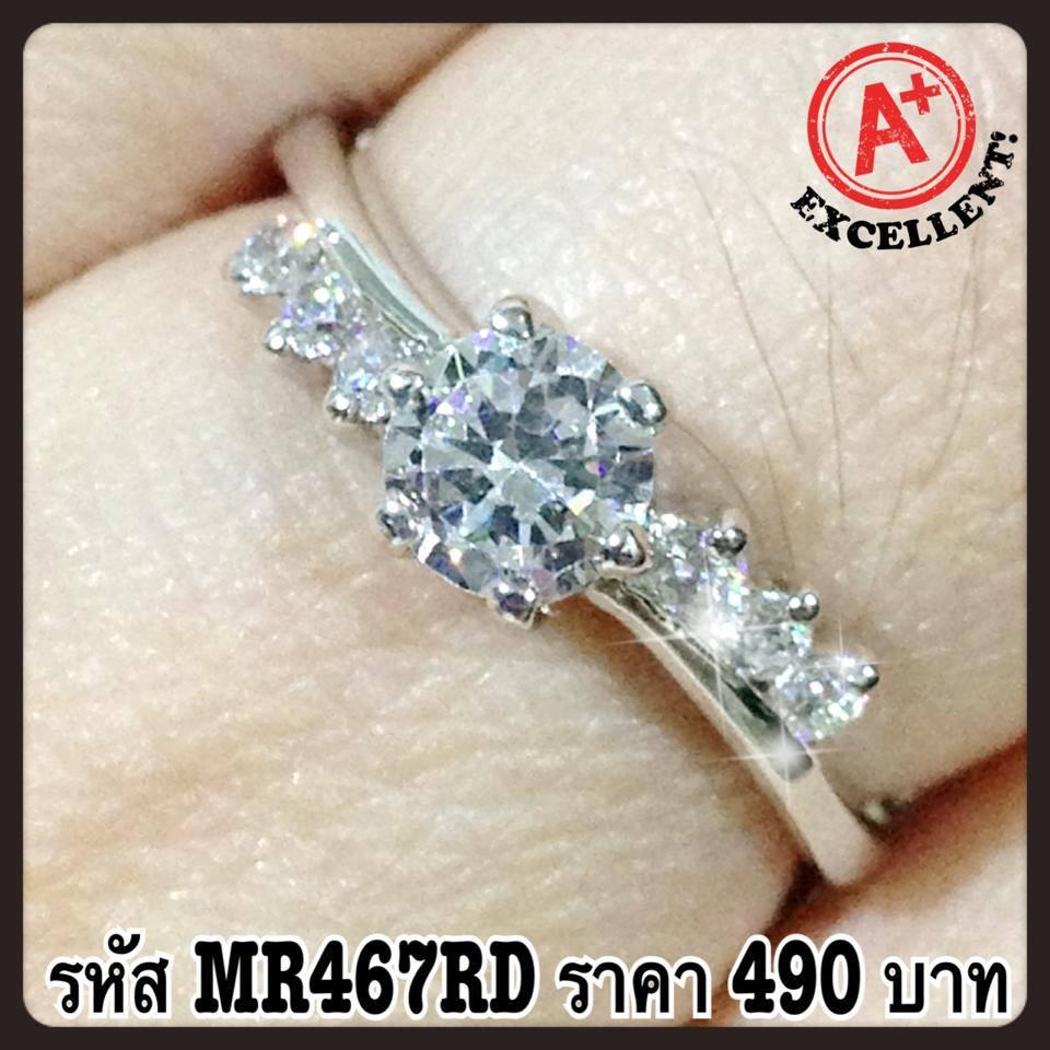 แหวนเพชร CZ รหัส MR467RD