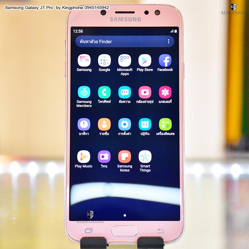 [มาใหม่🔥 มือ2] ขาย Samsung Galaxy J7 Pro สีชมพู เครื่องใช้งานปดิ  ขายถูกราคา 2,800 บาท
