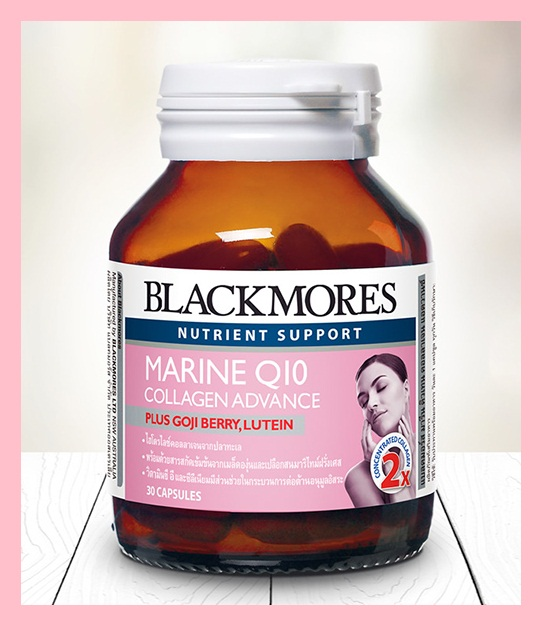 Blackmores Marine Q10 collagen advance 30 caps