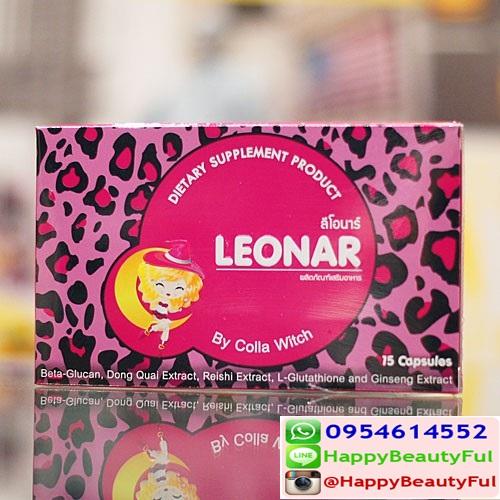Leonar ลีโอนาร์ By Colla Witch 1@450