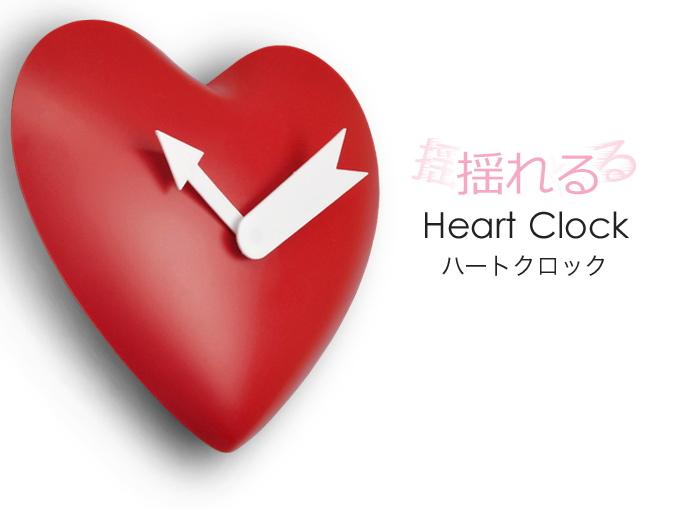 นาฬิกาแขวนผนังรูปหัวใจ