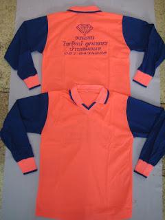 เสื้อคอปกวี ผ้าปีเก้ (ตัดต่อสี) แขนยาว