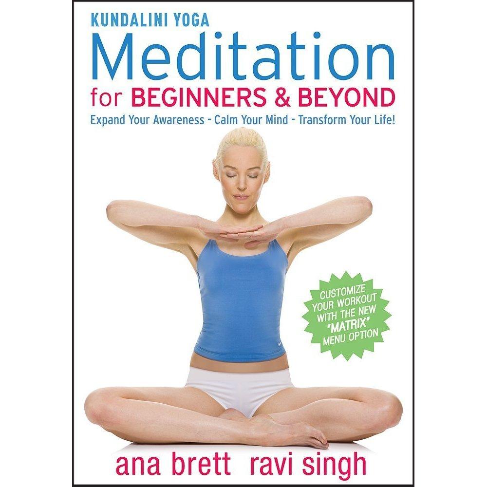 ดีวีดีออกกำลังกาย โยคะ ลดความอ้วน - Kundalini Yoga Meditation for Beginners & Beyond With Ana Brett