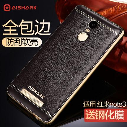 (พรีออเดอร์) เคส Xiaomi/Redmi Note3-Aishark เคสนิ่มลายหนัง