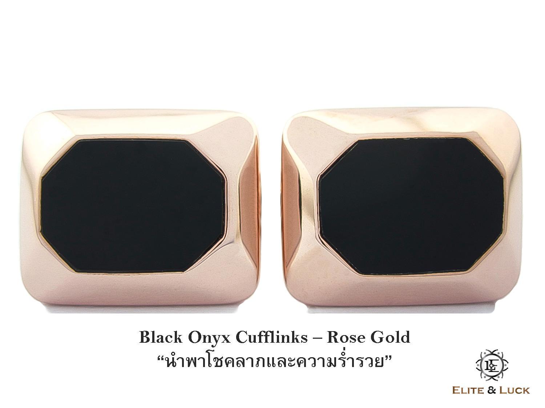 Black Onyx Sterling Silver Cufflinks สี Rose Gold รุ่น Modern