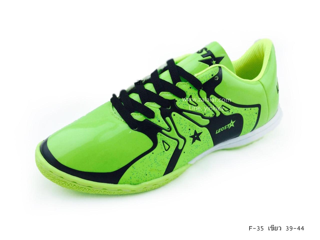 [พร้อมส่ง] รองเท้าผ้าใบแฟชั่น รุ่น F-35 สีเขียว ทรง Sport