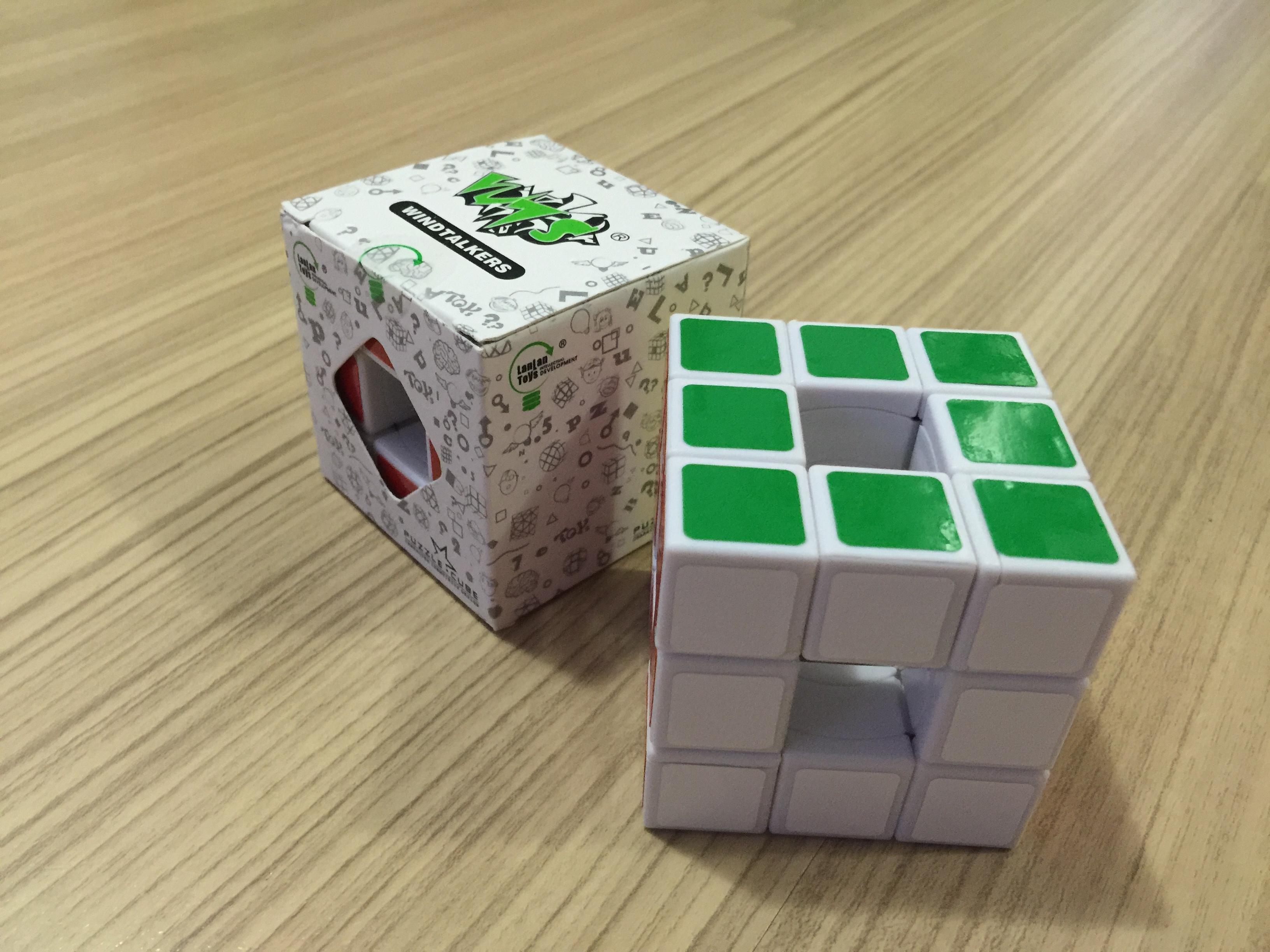 Lan Lan Void Cube White