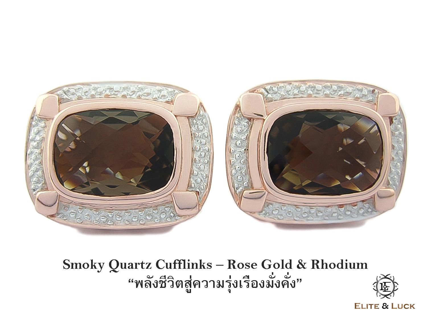 Smoky Quartz Sterling Silver Cufflinks สี Rose Gold & Rhodium รุ่น Luxury