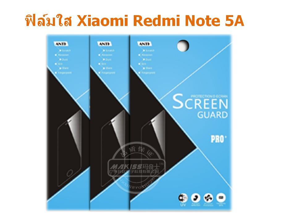 Xiaomi Redmi Note 5A ฟิล์มกันรอยขีดข่วน แบบด้าน