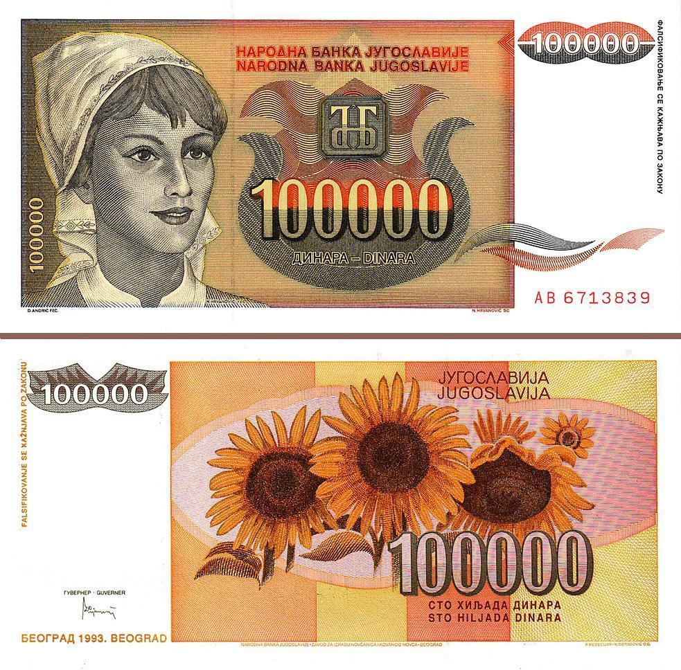 ธนบัตรประเทศ ยูโกสลาเวีย ชนิดราคา 10,000 DINARA (ดีนาร์) รุ่นปี พ.ศ.2536 (ค.ศ.1993)