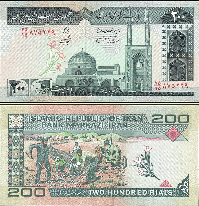 ธนบัตรประเทศ อิหร่าน ชนิดราคา 200 RIALS (รีล) รุ่นปี พ.ศ. 2548 หรือ ค.ศ. 2005
