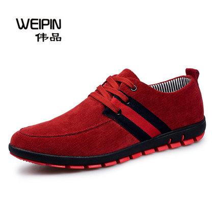 พรีออเดอร์ รองเท้าผ้าใบลำลอง เบอร์ 39-47 แฟชั่นเกาหลีสำหรับผู้ชายไซส์ใหญ่ เบา เก๋ เท่ห์ - Preorder Large Size Men Korean Hitz Sport Shoes