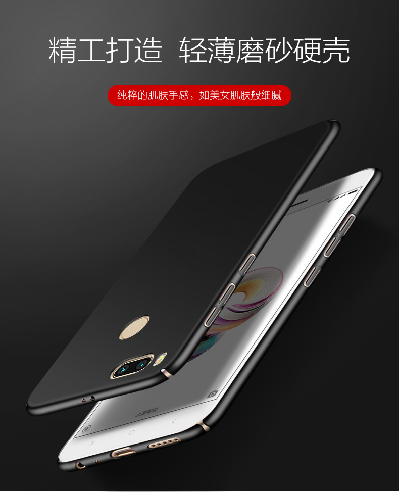 เคส Xiaomi Mi5x / Mi A1 PC Frost Shiled Case