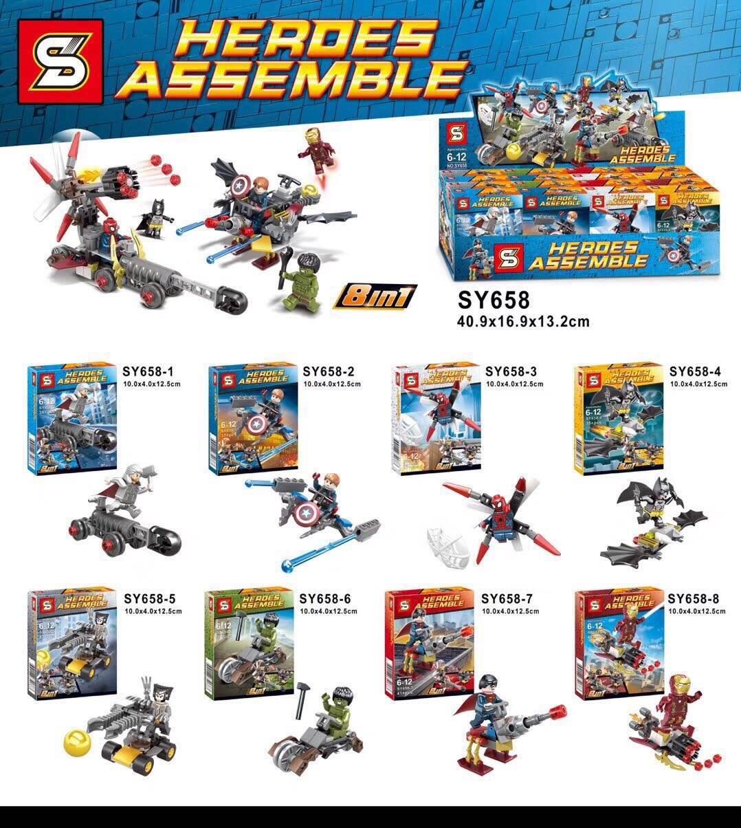 เลโก้จีน SY.658 ชุด Heroes assemble