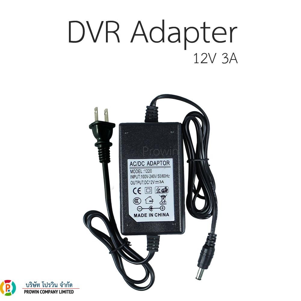 Adapter 12V 3A