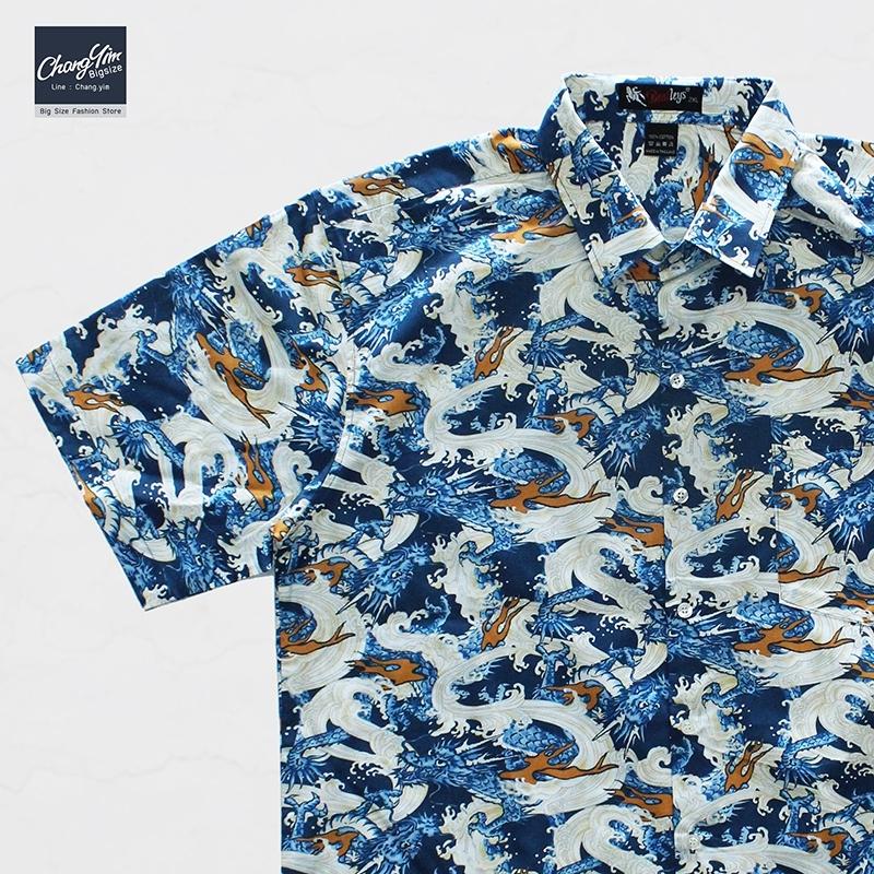 เสื้อเชิ๊ตแขนสั้น ลายมังกร สีน้ำเงิน 2XL , 3XL